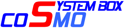 Logo Cosmo System Box